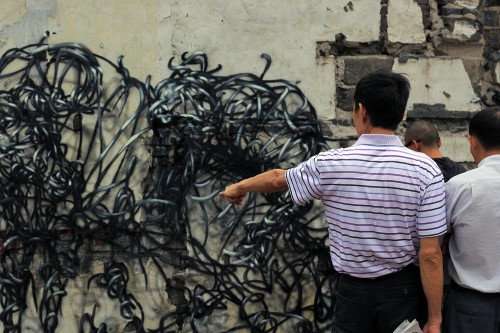 streetartnews_dal_t4_shanghai-2