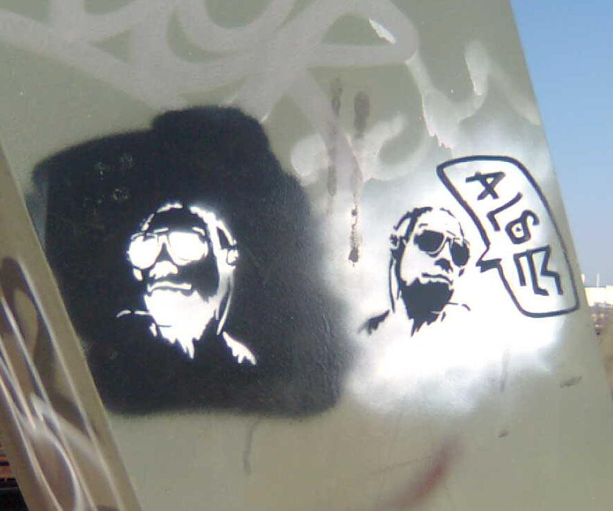 streetart-mainz06