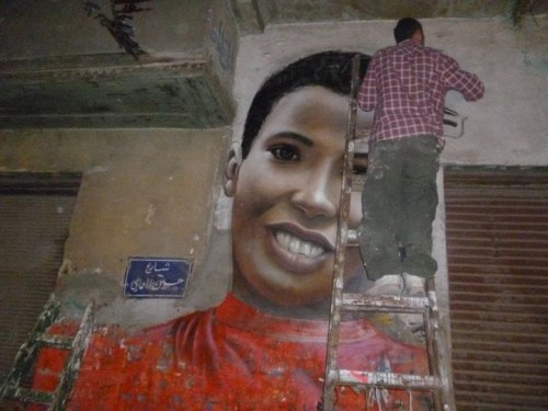 case (maclaim) in egypt